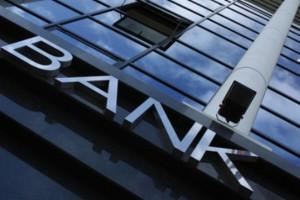 Банк обвиняет меня в мошенничестве