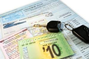 Что делать, если потеряли документы на машину?