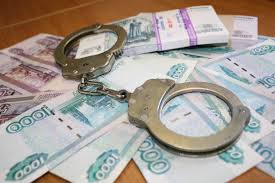 Меня обвинили в коррупции
