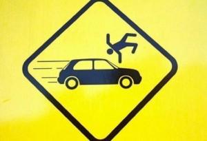 Если сбил пешехода
