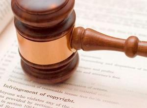 Законы по защите авторства