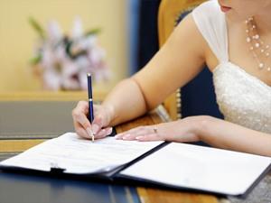 Ответственность за брак по расчету