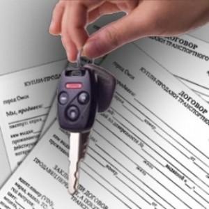 Что представляет собой договор купли-продажи авто?