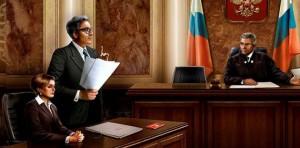 Судебная практика арбитража