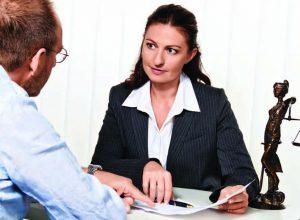 Получение консультации