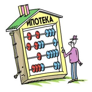 Требования к заемщику по ипотеке