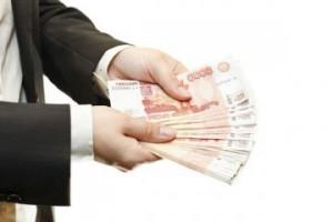 Установление размера денежной компенсации
