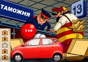 Растаможка автомобиля: стоимость, основной порядок