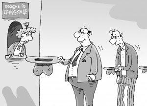 Пособие по безработице: процедура оформления