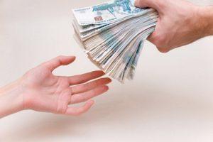 Размер субсидии для бизнеса