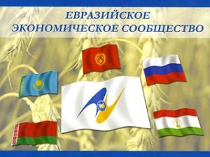 Участники таможенного союза
