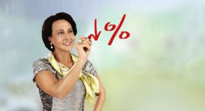 Выгодные условия кредита