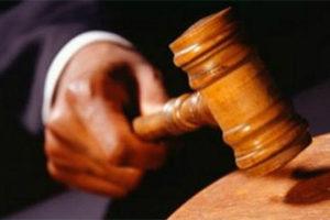 Отягчающие обстоятельства влияние на наказание