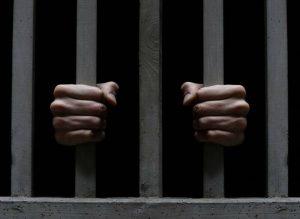 Лишение свободы: определение, виды, порядок отбывания