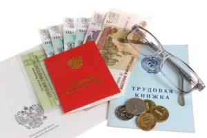 Оформление пенсии по возрасту: перечень документов, порядок, расчет размера