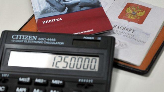 Налоговый вычет при покупке квартиры: порядок, документы, место и сроки оформления, расчет, ограничения