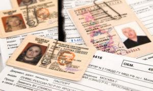 Замена водительского удостоверения