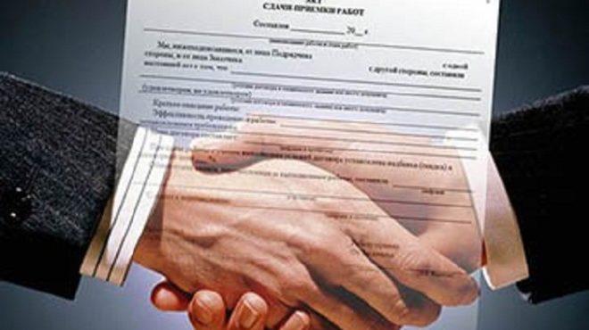 Акт приёмки работ или услуг: оформление, сроки, подписание