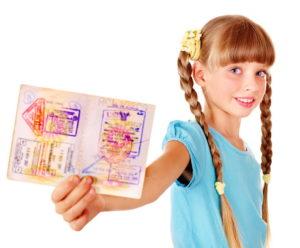 Загранпаспорт для ребенка: оформление, документы, до года, до 14 лет