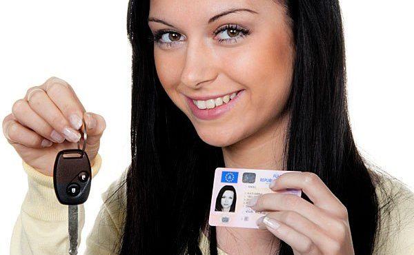 Получение водительского удостоверения: основной порядок
