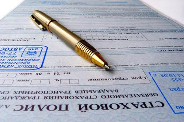 Подать объявление об утери документов заявление-анкета о предоставлении гос.услуги содействия в поиске подходящей работы