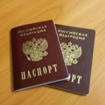 Если украли паспорт