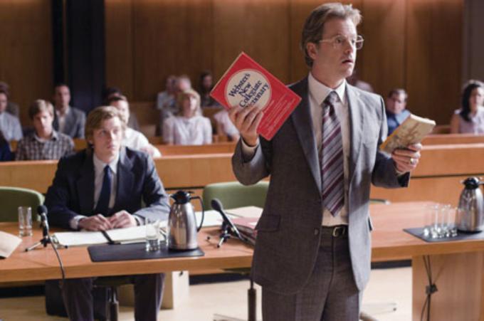 Уведомление ответчика о суде