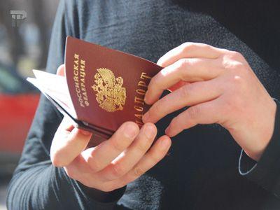 Как получить временное удостоверение личности при утере паспорта
