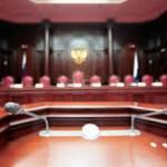 Как выиграть суд