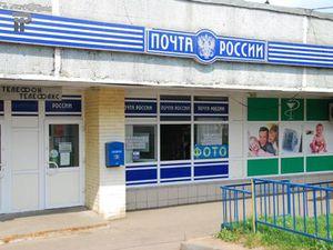 Изображение - Что делать, если потеряли посылку на почте Kompensatsiya-za-zaderzhku