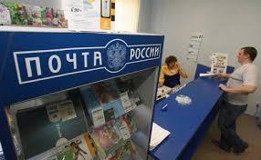 Изображение - Что делать, если потеряли посылку на почте Poteryalas-posylka-chto-delat