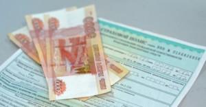 Страховые случаи,размеры выплат