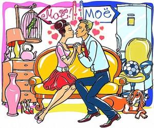 Составление брачного договора до брака
