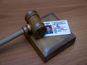 Можно ли вернуть водительские права досрочно?