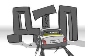 Наказание за скрытие водителя с места ДТП