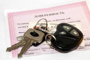 Особенности продажи авто по доверенности