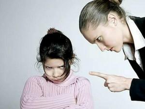 Психологическое насилие над ребенком