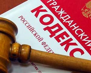 Законодательное урегулирование наследственного права
