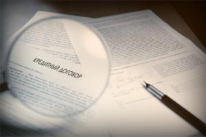 Как разделить кредиты при разводе?