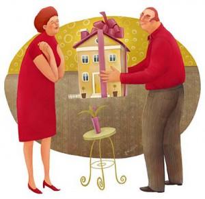 Порядок дарения недвижимости