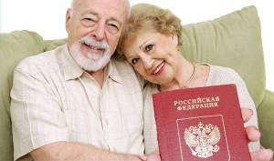 Как оформить документ пенсионерам