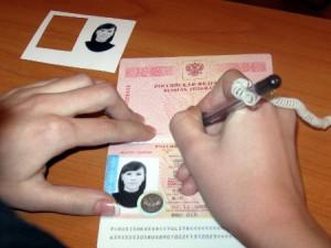 Перечень документов для получения паспорта