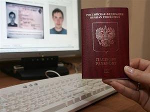 Заявление на паспорт через интернет