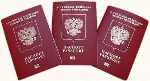 Документы на загранпаспорт нового образца