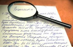 Важные особенности при составлении долгового документа