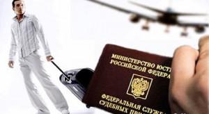 Запрет судебных приставов на выезд за границу