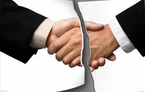 Порядок увольнения при срочном договоре