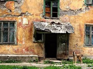Определение аварийное жилье