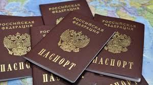 Процедура получения гражданства