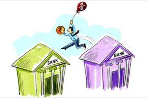 В каком банке лучше условия